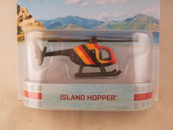 Hot Wheels Retro Entertainment 2013, Magnum, P.I. Island Hopper