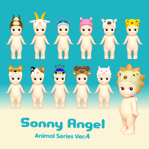 Sonny Angel - Animal Version 4  - Safari