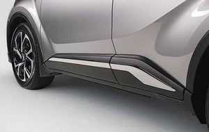 Chrome Side Sills - PW156-10000-24 - Toyota Customs