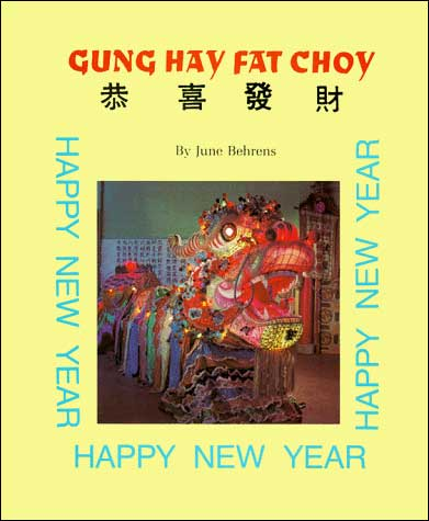 Gung Hay Fat Choy by June Behrens
