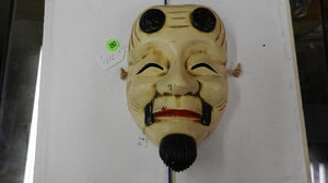 Japanese Noh Okina Mask Carved and Painted By Hand Over 100 Years Old - Roadshow Collectibles