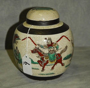 Chinese Crackle Glaze Porcelain Covered Jar with Warrior Decoration - Roadshow Collectibles