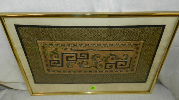 Antique, Framed Asian Stitched Panel - Roadshow Collectibles