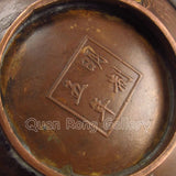 Bowl, Low Relief In Bronze, Chinese, Detailed with Birds & Flowers - Roadshow Collectibles