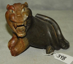 Lion, Hard Stone, Hand Carved, Intense and Powerful Roar, Chinese - Roadshow Collectibles