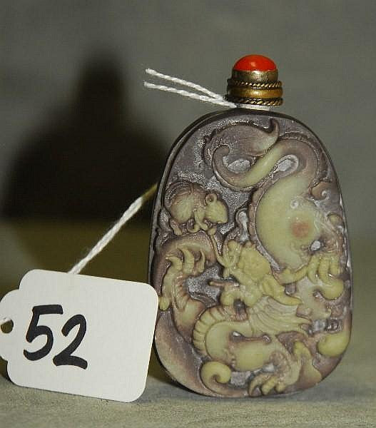 Chinese Jade Carved Hardstone Snuff Bottle - Roadshow Collectibles