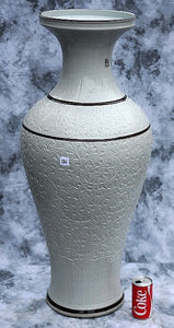 Chinese Porcelain Vase, White, 4 Black Rings, Embossed Vine Pattern - Roadshow Collectibles