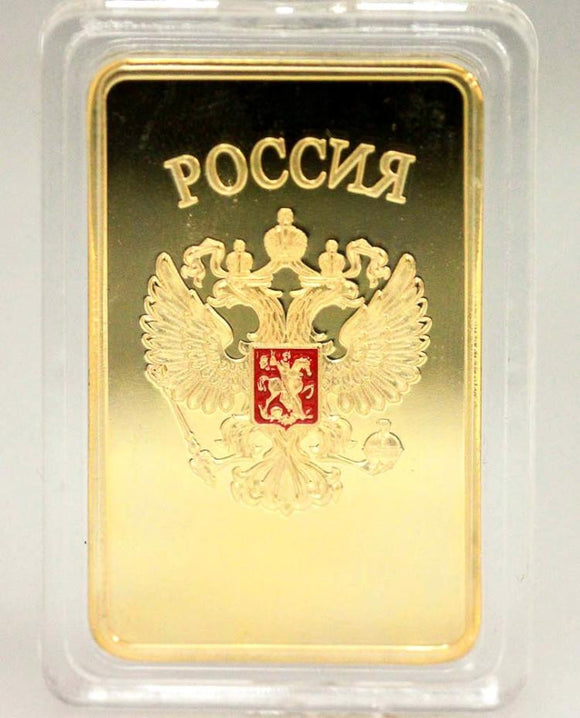 Gold Clad Bar, Russian Made .999 - Roadshow Collectibles