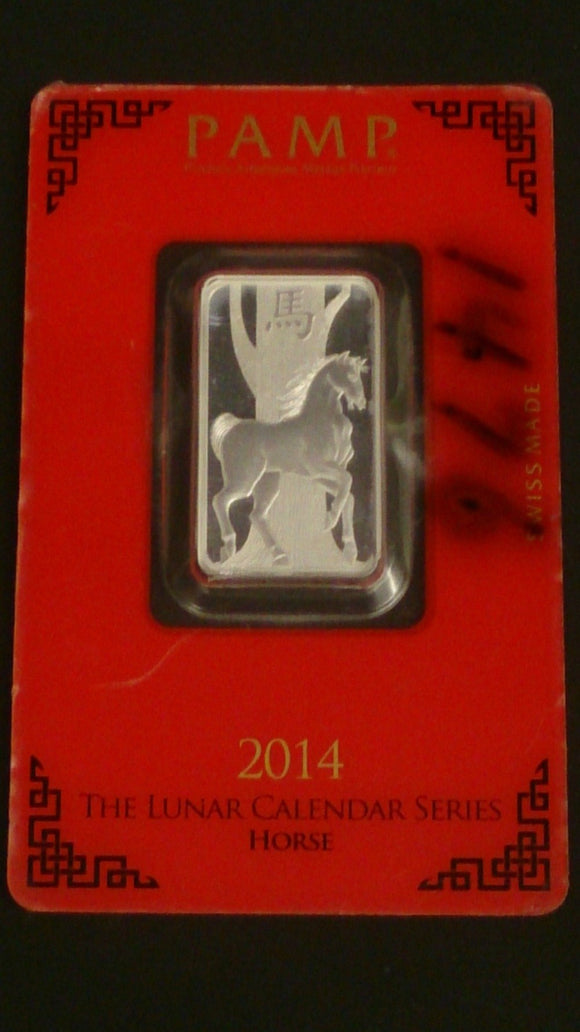 Pamp 10g Silver Bar, Chinese Year Of The Horse Theme, Swiss Made 2014 - Roadshow Collectibles