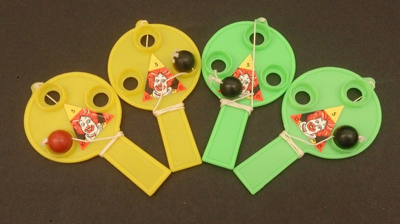 1981 McDonald's Paddle Ball Game, Yellow, Plastic, Three Holes & Ball - Roadshow Collectibles