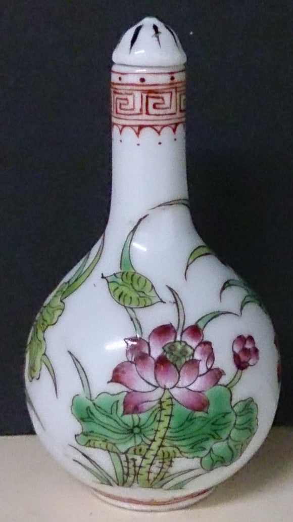 Snuff Bottle Porcelain, Hand Painted Flowers and Grasshopper, Chinese - Roadshow Collectibles