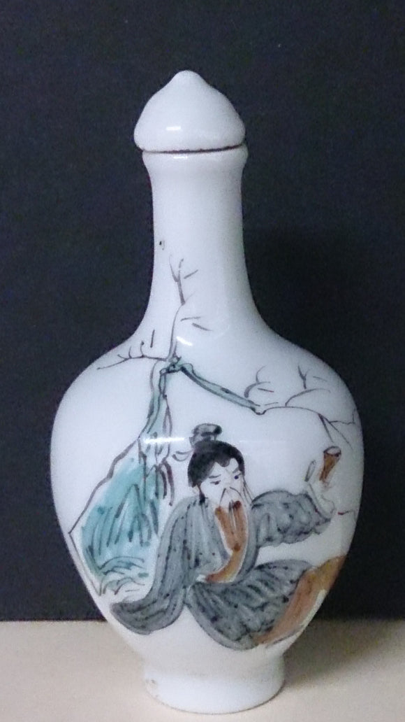 Snuff Bottle Porcelain Hand Painted Man Drinking Tea Boy Fueling Fire - Roadshow Collectibles