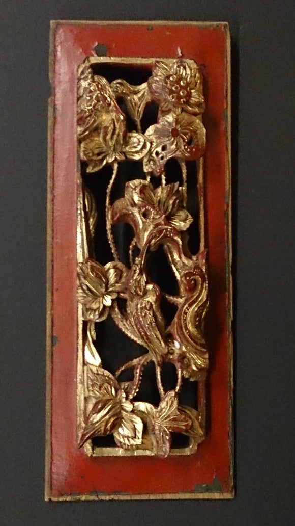 Chinese Wall Plaque Hand Carved Gold Gilded Outer Frame Reddish Brown - Roadshow Collectibles