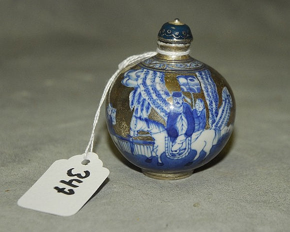 Snuff Bottle, Porcelain, Silver and Blue, Chinese - Roadshow Collectibles