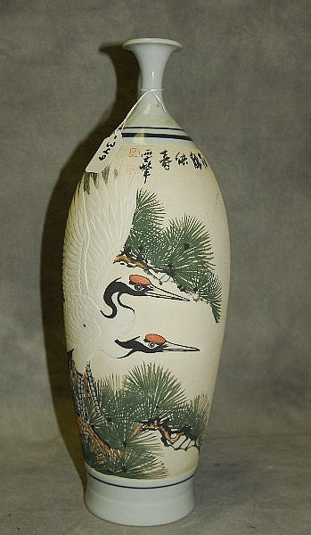 Chinese Porcelain Vase, Hand-Painted Cranes In Flight and Green Bushes - Roadshow Collectibles