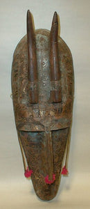 African Marka Mask, Wood Carved Decorated with Embossed Metal - Roadshow Collectibles