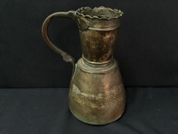Primitive Antique Copper Water Jug, Early to Mid 19th Century - Roadshow Collectibles