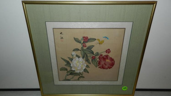 Painting White and Pink Paeony Flowering Plant Yellow/Blue Butterflies - Roadshow Collectibles