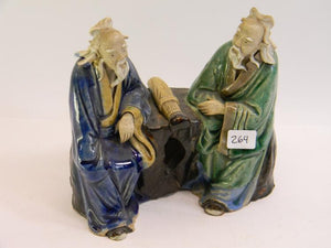 Glazed Fired Porcelain Figures of to Wise Men Figures Seated - Roadshow Collectibles