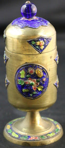 Enamelled Vessel, Hand-Painted Multiple Colours, Shapes and Flowers - Roadshow Collectibles