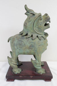 Chinese Bronze Luduan Censer, Qilin Form On Wood Stand, Qing Period - Roadshow Collectibles