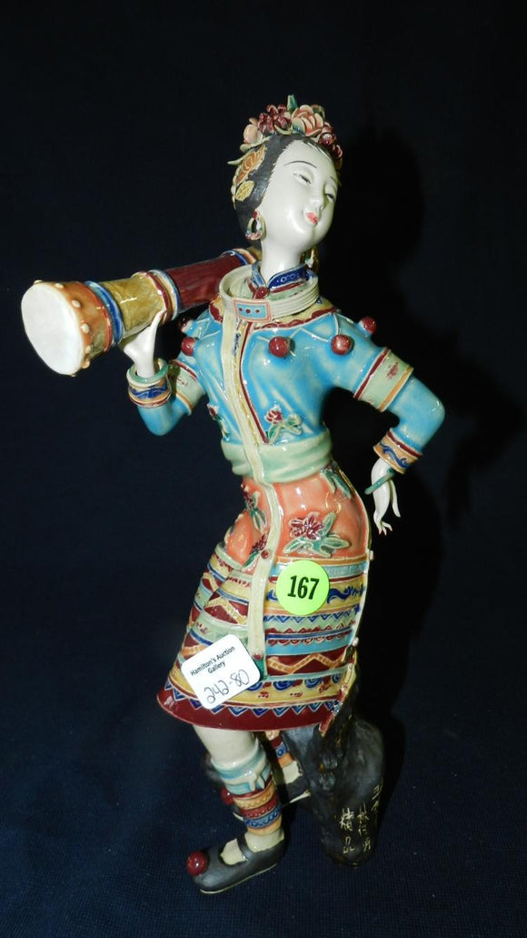 Porcelain Painted Asian Figurine/Depicting a Young Girl/a Drum/Dancing - Roadshow Collectibles