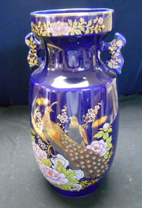 Beautiful Flower Vase, with a Peacock Scene, Oriental Blue Cobalt - Roadshow Collectibles