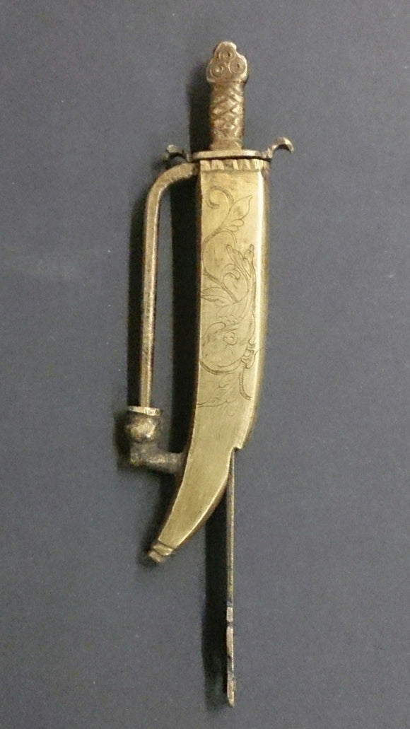 Antique Chinese Lock Depicting a Dagger in its Sheath - Roadshow Collectibles