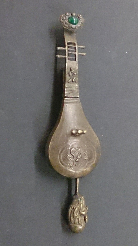 Chinese Lock Depicting a Stringed Instrument - Roadshow Collectibles