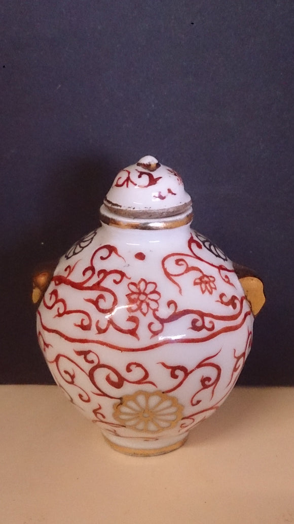 Snuff Bottle Porcelain, Hand Painted, Reddish Brown and Gold, Chinese - Roadshow Collectibles