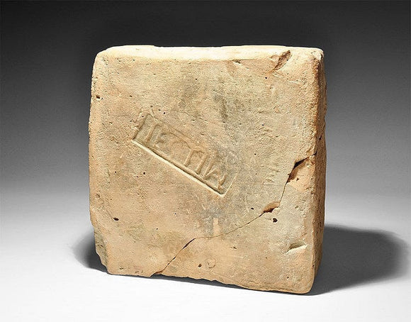 Roman Legionary Cuboid Terracotta Brick Block Stamped, 1st Century AD - Roadshow Collectibles