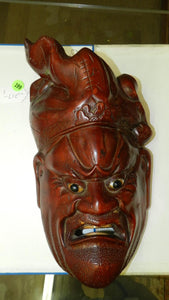 Japanese Buddhism Fudomyoo Noh Kabuki Mask, Carved By Hand, Glass Eyes - Roadshow Collectibles