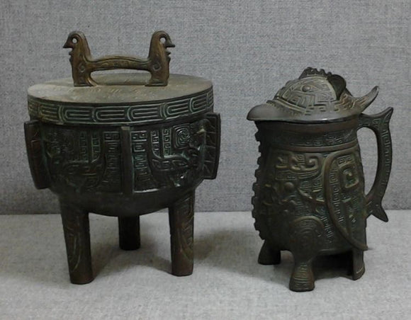 Vintage, Asian Water Jug & Ice Bucket. - Roadshow Collectibles