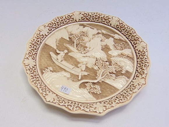 Lacquerware Plate, Intricately Hand Carved, Couple Paddling In a Boat - Roadshow Collectibles