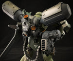 Mecha Heavy Arms 1/100