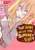 The Girl with the Sanpaku Eyes, Volume 1