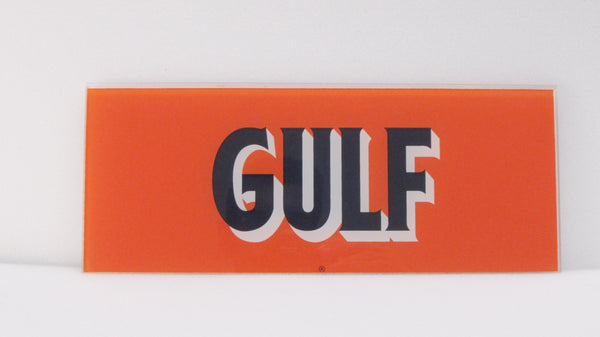GULF Ad Glass Panel