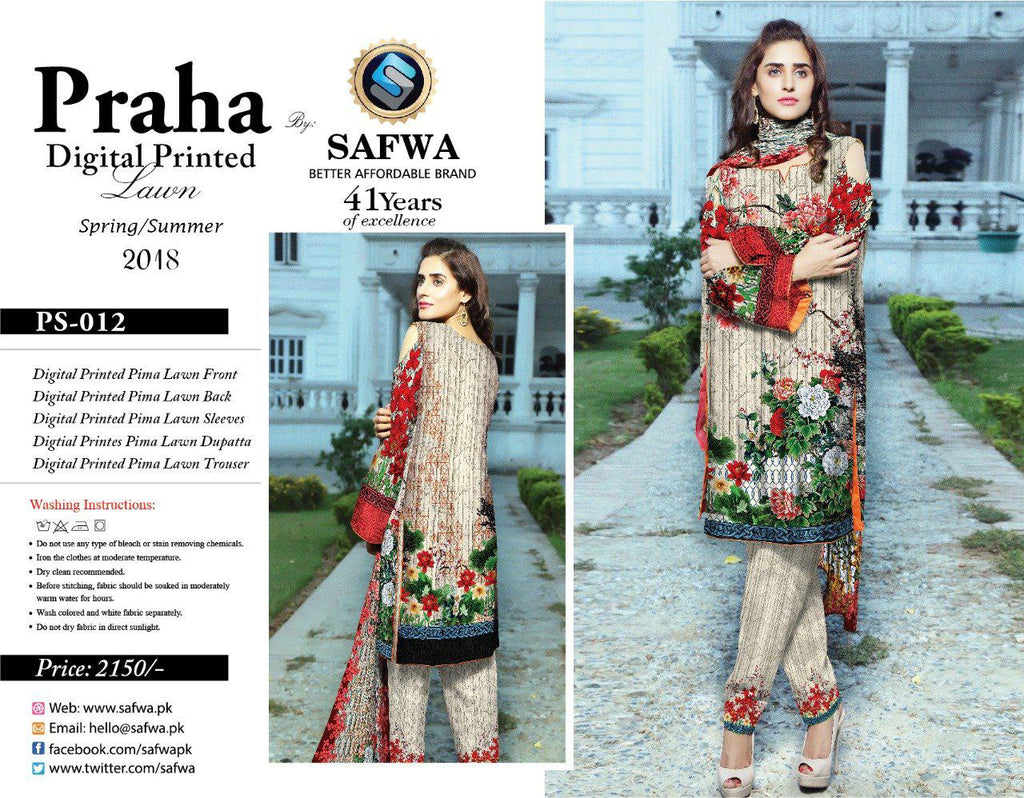 PS-012 - PRAHA COLLECTION - 3 PIECE SUIT