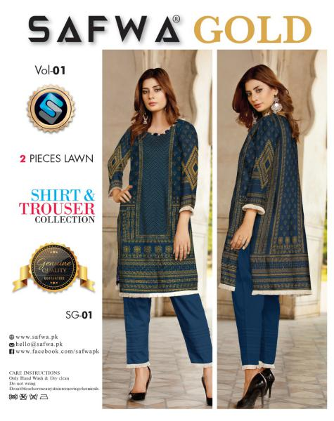 SG-01-SAFWA FINE COTTON GOLD COLLECTION-DIGITAL 2 PIECE - Safwa-Pakistani Dresses-Dresses-Kurti-Shop Online