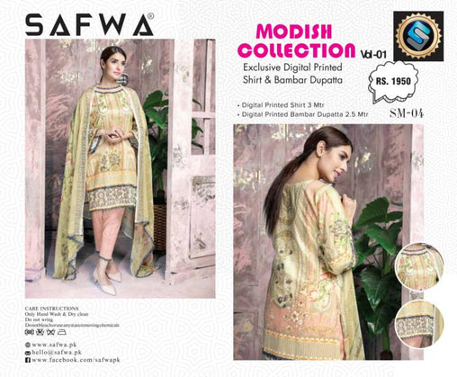 SM-04-SAFWA LAWN-MODISH COLLECTION- PRINTED -2 PIECE DRESS - Safwa |Dresses| Pakistani Dresses| Fashion|Online Shopping