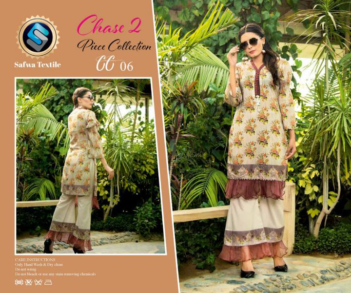 CP-06 - SAFWA PREMIUM LAWN - CHASE 2 PIECE COLLECTION - DIGITAL  - SHIRT & TROUSER