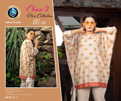 CP-08 SAFWA PREMIUM LAWN - CHASE COLLECTION - DIGITAL 2 PIECE COLLECTION - safwa