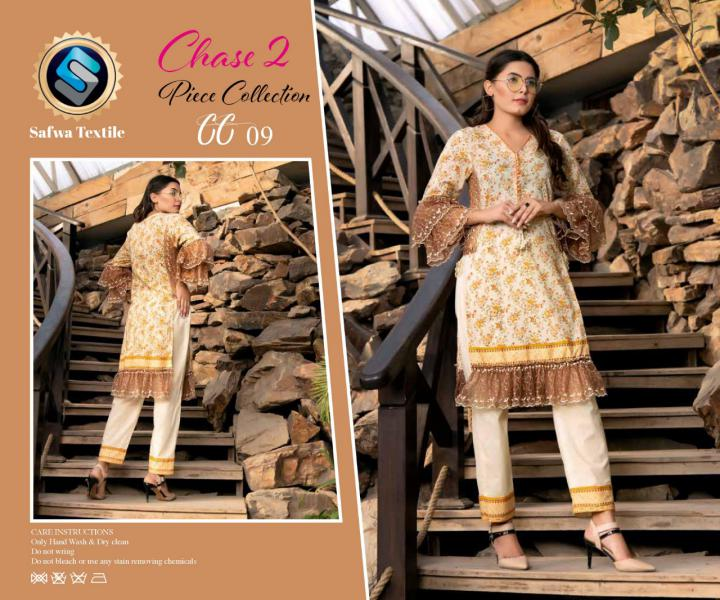 CP-09 SAFWA PREMIUM LAWN - CHASE COLLECTION - DIGITAL 2 PIECE COLLECTION - safwa