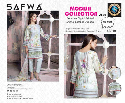 SM-10-SAFWA LAWN-MODISH COLLECTION- PRINTED -2 PIECE DRESS - Safwa |Dresses| Pakistani Dresses| Fashion|Online Shopping
