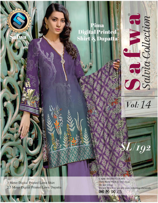 SL-192-SAFWA LAWN-SALVIA COLLECTION