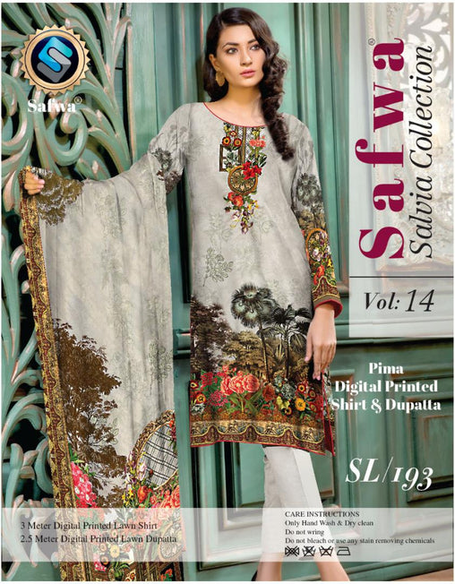 SL-193-SAFWA LAWN-SALVIA COLLECTION