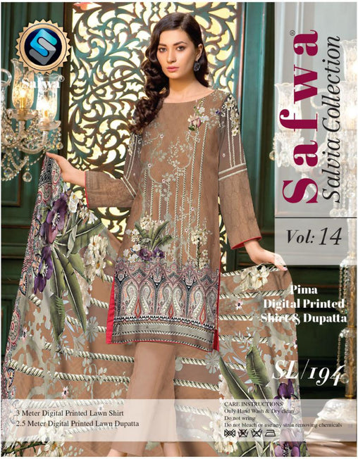 SL-194-SAFWA LAWN-SALVIA COLLECTION