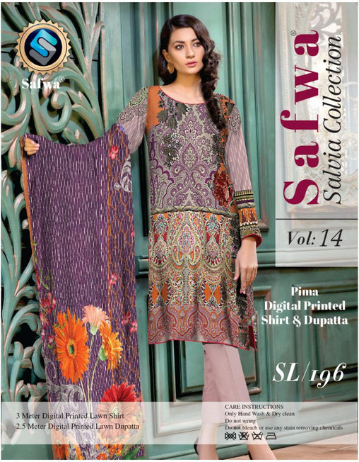 SL-196-SAFWA LAWN-SALVIA COLLECTION