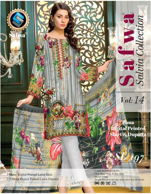SL-197-SAFWA LAWN-SALVIA COLLECTION