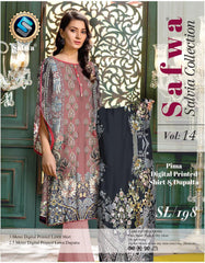SL-198-SAFWA LAWN-SALVIA COLLECTION